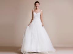 Layered tulle bridal gown