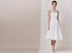 Clear cut 3/4-lenght bridal dress